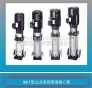 QDLF4-50 深圳立式多级锅炉给水泵|锅炉增压泵