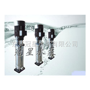 QDLF8-40 佛山不锈钢立式锅炉给水泵|锅炉增压泵
