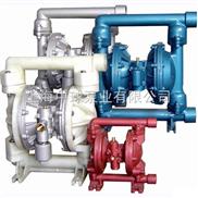 耐腐蚀隔膜泵|QBY-65型塑料气动隔膜泵价格|膜片