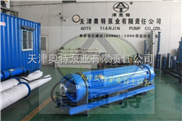 高压矿用潜水泵