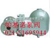 SFT146SFT146杠杆浮球式蒸汽疏水阀