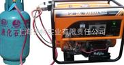 5千瓦汽油发电机|小型燃气发电机组