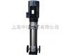QDLF不锈钢热水泵|QDL2-30立式多级泵价格|QDLF2-30多级管道离心泵