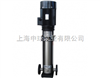 QDLFQDL4-50立式多级泵|QDLF4-50不锈钢离心泵价格