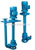 150-180-30-30YW双管式液下排污泵