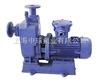 直聯式自吸泵|50ZXL18-20防爆自吸油泵|ZXL自吸泵