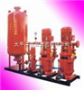 100-600-50*2FQL全自动消防稳压供水设水设备