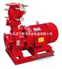 消防泵,恒压消防泵,立式恒压泵,XBD-HY消防泵,消防泵,消防泵厂家,消防泵格生产商
