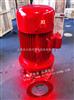 消防泵,消防泵安装图,消防泵安装图集,消防泵报告 消防泵报价,消防泵标准,消防泵性能参数