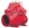 XBD-S型单级双吸中开蜗壳式消防泵