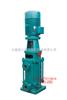多级泵,格兰富立式多级泵,锅炉多级泵,立式多级泵结构图,长沙立式多级泵厂家