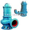 QW25-8-22-1.1QW型潜水排污泵