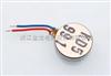 C1034B018F 扁平电机