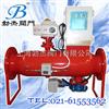 ZPG-IZ全自动反冲排污过滤器