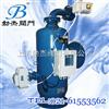 ZPG-LZ全自动反冲排污过滤器