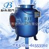 BJF-ZHL全程水处理器