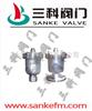 QB1不銹鋼單口排氣閥