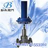 BJF-V230Y自力式压力调节阀
