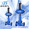 BJF-V230D01自力式压力调节阀