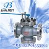 BJF-T40H手动回转式调节阀