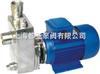 DYBX小型不锈钢自吸泵