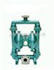 QBY-50气动隔膜泵|QBY-50不锈钢隔膜泵价格