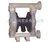 QBY-25耐腐蚀气动隔膜泵|QBY-25聚丙烯隔膜泵价格