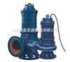 QW(WQ)型潜水排污泵